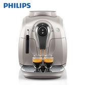 【飛利浦】全自動義式咖啡機HD8651