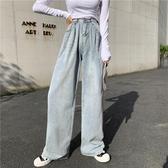 淺色高腰闊腿牛仔褲女2020夏季復古港風chic寬鬆顯瘦直筒拖地長褲 童趣屋