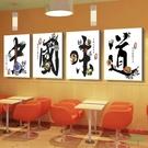【優樂】無框畫裝飾畫中國味道飯店包廂壁畫農家樂面館餐館火鍋店