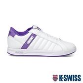 K-SWISS Lundahl Slip-On S CMF鞋套式運動鞋-女-白/紫