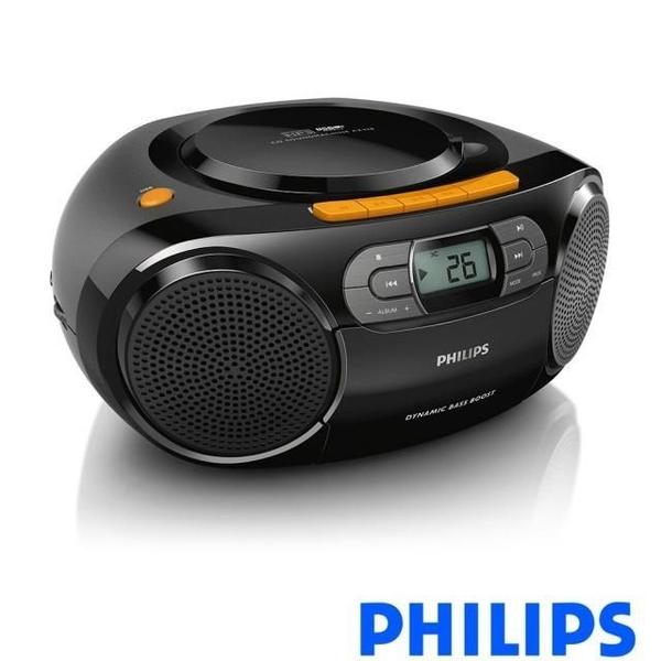【免運費】 【Philips 飛利浦】 手提 CD音響 手提播放機/手提音響 AZ328