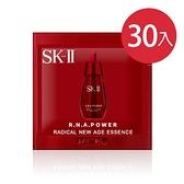 SK-II/SKII/SK2 R.N.A超肌能緊緻彈力精萃 1mlx30【美人密碼】