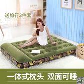 conwr迷彩充氣床墊家用雙人氣墊床戶外便攜空氣床露營帳篷沖氣床  都市時尚