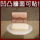 香皂肥皂盒 香皂肥皂盤 香皂肥皂架 無痕...