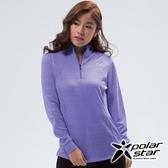 PolarStar 女 拉鍊領長袖上衣『粉紫』 P18264 休閒│登山│排汗│透氣│機能│保暖│高領│家居