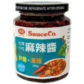 味榮~元氣麻辣醬250公克/罐
