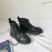 短靴 南在南方百搭ins英倫風靴子黑色短靴新款潮網紅馬丁靴女秋款 (快速出貨)