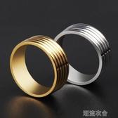 可韓版時尚鈦鋼寬版戒指男士  霸氣五環金色食指環個性戒子  潮流衣舍