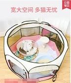 貓咪產房產箱窩寵物懷孕貓咪產房貓窩繁殖狗貓帳篷生產窩用品 陽光好物