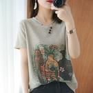 2021年夏季新款打底衫純棉麻上衣短袖T恤女士寬松洋氣V領針織衫潮