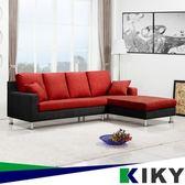 【KIKY】爵色時尚L型布沙發(左型/右型)D款