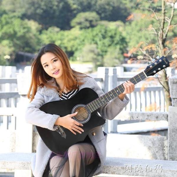 吉他 38寸初學者吉他入門新手吉他鬆豪華套餐 調音器男女吉他jita 阿薩布魯