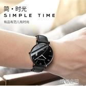 抖音同款高中全自動超薄手錶男士學生石英潮流初中機械錶防水男錶