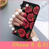 【萌萌噠】iPhone 8 / 8 Plus 歐美復古大氣款 紅色玫瑰花保護殼 全包矽膠軟殼 珍珠鏈條斜背款 手機殼
