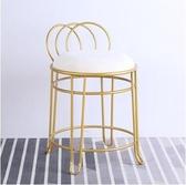輕奢梳妝台椅子化妝凳家用ins網紅小凳子簡約梳妝凳歐式美甲椅子 NMS名購居家