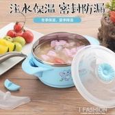 寶寶注水吃飯碗水杯嬰兒輔食訓練兒童餐具套裝勺叉小孩不銹鋼防摔-ifashion