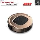 THOMSON 智慧型機器人掃地吸塵器T...