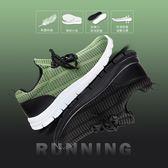 【富發牌】飛梭網布機能感慢跑鞋-黑/綠 1AY05