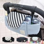 Shengpei嬰兒推車奶瓶濕紙巾收納袋置物袋外出掛袋-JoyBaby