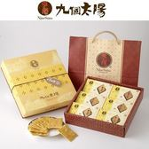 【九個太陽】杏仁酥禮盒6入盒/蛋奶素 含運價560元