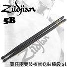 【非凡樂器】Zildjian爵士鼓棒 5BWB / 買2雙送鼓棒袋