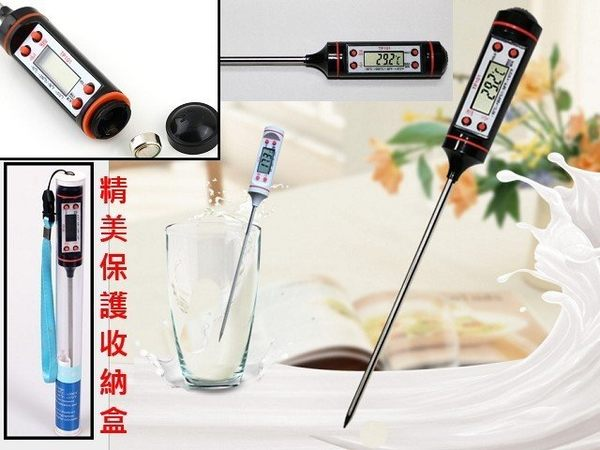 (附電池)不鏽鋼 食品溫度計 探針溫度計 筆式溫度計 電子溫度計 測溫筆 料理烘培針式溫度計