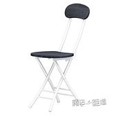 摺疊椅子家用餐椅懶人便攜休閒凳子靠背椅宿舍椅簡約電腦椅摺疊凳  ATF  夏季狂歡