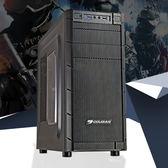 【六六大順】Ryzen5 2600 / 1050 TI / 8G DDR4 / 1T HDD / 120GB SSD 套裝電腦