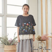 【Tiara Tiara】百貨同步 花葉伸展寬版純棉薄上衣(黑)