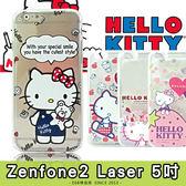 E68精品館 三麗鷗 正版 Hello Kitty 華碩 ZENFONE 2 Laser 5吋 彩繪透明殼 軟殼 保護殼 手機殼 手機套 ZE500KL
