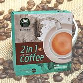 百大台灣東山無糖即溶咖啡15gx15包-真正的台灣東山咖啡豆烘焙而成