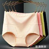 中大尺碼 孕婦內褲高腰收腹內褲女士襠提臀大碼三角褲 ZB870『時尚玩家』