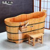 香柏木成人木桶浴桶單人加厚洗澡桶實木浴缸沐浴泡澡木盆【快速出貨】