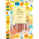 【寵物王國】沃野-軟嫩筷子多汁雞肉條130g