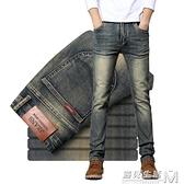 秋季男士新款牛仔褲厚款復古直筒修身韓版寬鬆黑灰色彈力潮流長褲