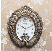 歐式奢華時尚現代孔雀鐘錶超靜音客廳掛鐘創意壁鐘霸王機芯石英鐘(下標備註尺寸)(古銀色)