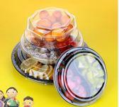 一次性透明塑料水果撈拼盤沙拉碗鮮果切保鮮包裝盒二三四五六分格第七公社
