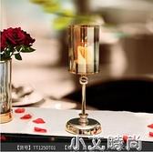 北歐式蠟燭臺擺件輕奢玻璃罩浪漫燭光晚餐道具復古餐桌裝飾燈家用 小艾新品