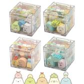 【角落生物橡皮擦積木盒】角落生物 橡皮擦 收納盒 積木 日本正品 該該貝比日本精品 ☆