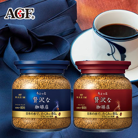 日本暢銷 AGF Maxim 贅沢咖啡 80g 香醇/摩卡 即溶咖啡 咖啡 沖泡 沖泡飲品
