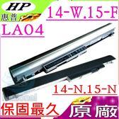 HP 電池(原廠)-LA04,248 340,345,350,355,14-W000 14-Y000,15-F000, 14-w100 , 14-w104la,15-F100 , 15-F210