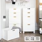 無印風收納盒-標準款含蓋 3入組【OP生活】收納箱 附蓋收納盒 衣物 書桌 收納盒