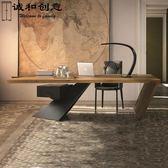 loft復古辦公桌實木電腦桌台式工業風簡約現代鐵藝老板桌創意書桌wy