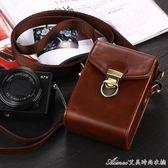 鬆下LX10相機包 LUMIX TZ60 TZ70 TZ85 ZS50 TZ90皮套保護套艾美時尚衣櫥