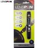 耀您館-加拿大LENSPEN拭鏡筆NLP-1 拭鏡筆CLASSIC(碳粒鏡頭清潔筆pen+毛刷清灰塵)NLP1鏡頭筆lens拭淨筆