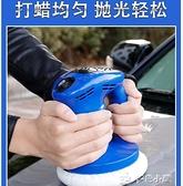 汽車用打蠟機家用去劃痕拋光機小型電動打磨上光美容保養修復工具多色小屋