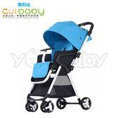 酷貝比 CUI BABY 高景觀雙向嬰兒推車 -淡淡藍