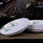 店長推薦▶陶瓷骨瓷菜盤子圓盤飯盤餃子盤深盤家用餐具碟子可微波爐