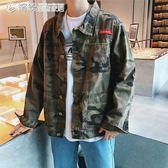 港風chic牛仔外套男正韓寬鬆刺繡上衣服秋冬季帥氣學生bf夾克 「繽紛創意家居」