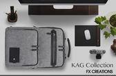 【FX CREATIONS】KAG-後背包(大)-淺灰/黑 KAG69637A-21/ KAG69637A-01